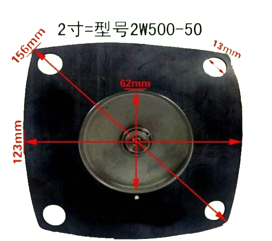 2 Inch Black Square Nitrile Rubber Diaphragm 2W500 For Solenoid Water Valve